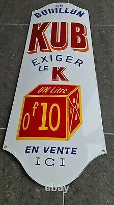 Plaque publicitaire Émaillé bouillon kub 1metre vintage loft enamel sign